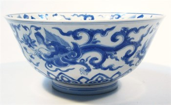 Thumbnail _lot 3003 A Chinese blue and white porcelain bowl