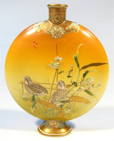 A Japanese Meiji Period Satsuma Moon Flask