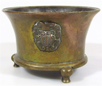Thumbnail _lot 3236-1 A Chinese bronze tripod incense burner