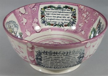 Lot 107 A very early 19thC Sunderland pink lustre punch bowl of large proportion