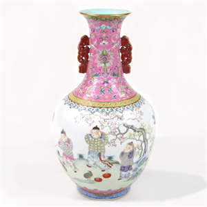 Thumbnail _lot 1943 A 20thC Chinese porcelain vase